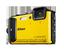 Nikon COOLPIX AW130 nouveau