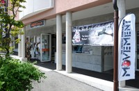 La facade de la boutique Hot Tension